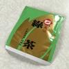 海外のお茶18 台湾・ホテルにあった緑茶