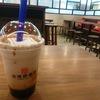 生タピオカ専門台湾スイーツカフェ「台湾甜商店(タイワンテンショウテン)」