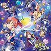 「無重力シャトル」のCDが11月6日に発売決定!