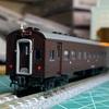 【入線整備】TOMIX旧型客車(高崎)ナックル化