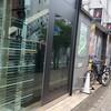 7月6日 6のつく日のモノス茅ヶ崎店に朝から行ってきました。