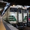 信州東北ローカル線乗り鉄の旅 5日目① 早朝の男鹿線を行く