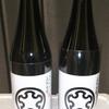 なまら美味しい上川大雪酒造の日本酒 オンラインショップ限定の「彗星 特別純米」は、本当に飲まさる酒だった