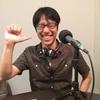 ★8/18(土) 22時 放送「ぱぴぷぺパパ3.0」→ 月1コーナー『村上英範のスーパーサラリーマンと話そう!』第3回のゲストは、驚きのこの方です(滝汗)