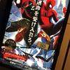 アニメ「スパイダーマン・スパイダーバース」ヒロイン良き良き