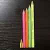 蛍光色鉛筆「テキストサーファードライ」をここまで使った!