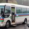 「スーパーゴールデンパス」辺境バス路線の旅:近江長岡編  (湖国バス 5/1)