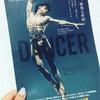 【065】映画【DANCER】