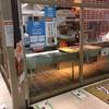 KINOTOYA BAKE JR札幌駅東口店 期間限定のチョコチーズタルト