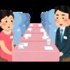 Co-Edoで開催する「婚活を考えるイベント」の内容を考えている