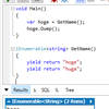 C# の yield return の挙動