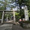 春日山神社と上杉謙信公祭