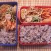 雑穀米+黒米ごはん