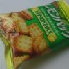レモンパック クリームサンドクラッカー[ミニシリーズ](ヤマザキビスケット・パチンコの景品)を食べました~【ゆる食レビュー41】