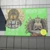 【上野】仁和寺展① 博物館の中に観音堂が出現