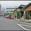 『寿栄寺』 昭和区円上町10