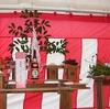 倉敷市児島の家 地鎮祭