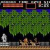 ゲーム回顧録㉖ 悪魔城ドラキュラ