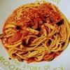 余りものスパゲッティ/トマトジュースでボスカイオーラ