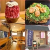 【オススメ5店】錦糸町・浅草橋・両国・亀戸(東京)にある広島風お好み焼きが人気のお店