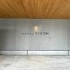 【多気町】ホテルヴィソンへ泊まりにいきました!ヴィソン内の店舗や朝食、お部屋の様子を紹介します