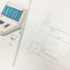 家電量販店に置く展示物のデザインプロセス