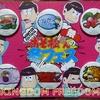 パチンコグッズお宝博覧会366(Daiichi-23)