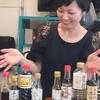 【兵庫・西宮】自分で選ぶチカラを育む調味料講座(2019年4~6月)