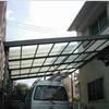 テラス屋根修理②(ポリカ波板張替え)