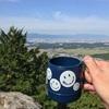 湖南アルプス、笹間ヶ岳で山コーヒー♪