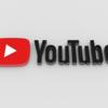 第116回 【悲報】UUUMの株価下落中!YouTuberは大丈夫なのか?