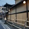 俵屋旅館に泊まりました。~日本一の旅館とは~