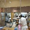とんかつ井泉(いせん) 大丸札幌店 / 札幌市中央区北5条西4丁目 大丸札幌店 B1F