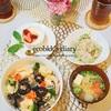 おうち夜ごはん(3日分)の記録~ちらし寿司と巻き寿司/My Homemade Dinner/อาหารมื้อดึกที่ทำเอง
