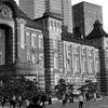 今日の1枚 夕日に映える東京駅