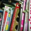 平成最後の夏、中村海人くんにズブるまでの約1週間の日記