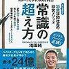 \横浜優勝/の意味・由来とそんな横浜ファンの熱さを支えた天才の話