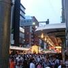 美しき地名 第39弾―3 「烏丸(からすま)通(京都市・下京区、中京区、上京区)」