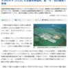九州産業大学が産学官連携でグラウンドの一部に太陽光発電パネルを設置