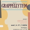 "Project ""Grappellythm"" 始動!"