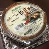 松茸ごはんが楽しめない糖質制限者に朗報!?アサヒコの「松茸風味豆腐」がめちゃうまい