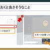 Webエンジニア勉強会inVR #1無事終わりました!【925日目】