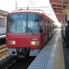 弥富いき急行でいく名古屋本線 - 2020年10月27日
