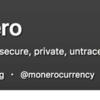 Moneroの新バージョン、『Helium Hydra』がリリース!
