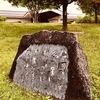 万葉歌碑を訪ねて(その148)―明日香村万葉文化館(2)―