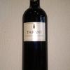 今日のワインはフランスの「タラニ・カベルネソーヴィニヨン」1000円~2000円で愉しむワイン選び(№32)