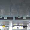 日立駅 改札前と中央口にLED発車標が設置されました