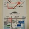 昭和大学江東豊洲病院での出産日の流れ(予習)