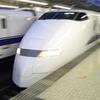 西へ。新幹線で