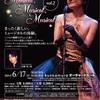 島田歌穂「Musical,Musical,Musical!!vol.2」